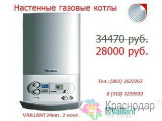 Проточный водонагреватель vaillant ved h 24/7 int