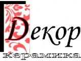 "Логотип ""Декор"" салон керамической плитки"