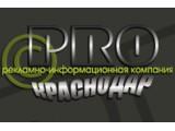 Логотип PRO-Краснодар