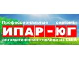 Логотип Ипар-юг, ООО
