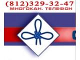 Логотип Севзапканат-Краснодар, ООО, торговая компания