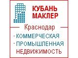 Логотип КУБАНЬМАКЛЕР