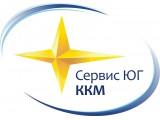 """Логотип ООО """"Сервис-Юг-ККМ"""""""