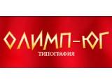 Логотип Olimp-yug типография