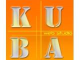 Логотип Kuba Web Studio