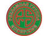Логотип Рекламная Группа Scorpions