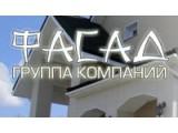 Логотип Новая стройка, ООО