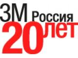 Логотип 3М Россия