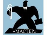 Логотип ЮгМастер, ООО