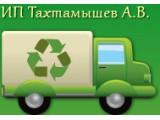 Логотип ИП Тахтамышев Андрей Вячеславович