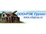 Логотип РЭК Групп, ООО