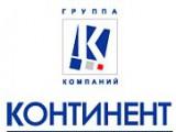 Логотип Континент Группа Компаний