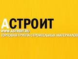 Логотип Astroit.ru - строительные материалы