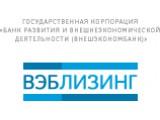 Логотип Вэб-лизинг, ОАО, лизинговая компания