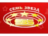 Логотип 7 Звезд, развлекательный центр