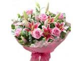 Логотип 7 роз, цветочный салон