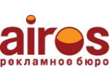Логотип Airos, рекламное бюро