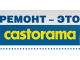 Логотип Castorama, гипермаркет товаров для дома