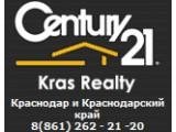 Логотип Century 21, агентство недвижимости