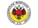 Логотип Краснодарская Федерация Тхэквондо ИТФ