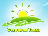 Логотип Островок Тепла, семейный центр