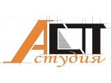 Логотип АСП-студия, ООО