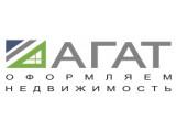 "Логотип Центр оформления недвижимости ""АГАТ"""