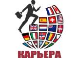 Логотип КАРЬЕРА, Бизнес Школа для подростков
