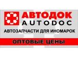 Логотип AUTODOC