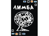 Логотип Лимба-мебель ИП