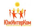 Логотип ЮжИнтерКом, ООО, интернет-компания