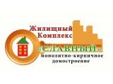 "Логотип ЖК ""Славный"""