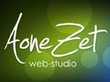 Логотип Веб-студия Аванзет