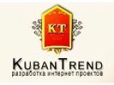 Логотип KubanTrend, веб-студия