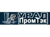 Логотип УРАЛПРОМТЭК