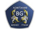 Логотип Компания «Бизнес Грани»