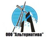Логотип Альтернатива, ООО