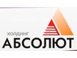 Логотип Абсолют : такси, ООО