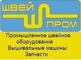 Логотип ИВШВЕЙПРОМ (швейное оборудование)