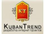 Логотип KubanTrend веб-студия