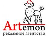 "Логотип ""ARTemon"" рекламное агентство"
