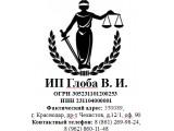 Логотип Znatok ИП Глоба