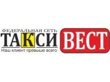 """Логотип Служба такси """"ПРО СТО"""""""