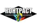 Логотип Контраст