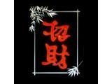 """Логотип """"Aleksa Art"""",РА"""