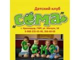 "Логотип Детский развивающий центр ""СЁМА"" на Мачуги 54"