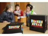 Логотип Учимся играя. Детский образовательный центр в Новороссийске