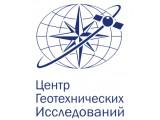 Логотип НПО Центр Геотехнических Исследований, ООО