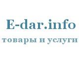 Логотип e-dar.info