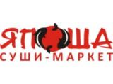 Логотип Суши-маркет ЯПОША